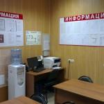 курсы автошкола в Семилуках адреса