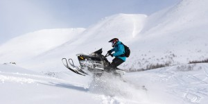 права на снегоход воронеж обучение школа дон