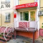 автошкола в Воронеже адрес Московский проспект 100