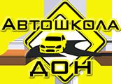 автошкола воронеж - курсы вождения