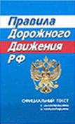 pdd_book_107x177