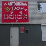Foto-Semiluki-1024x577